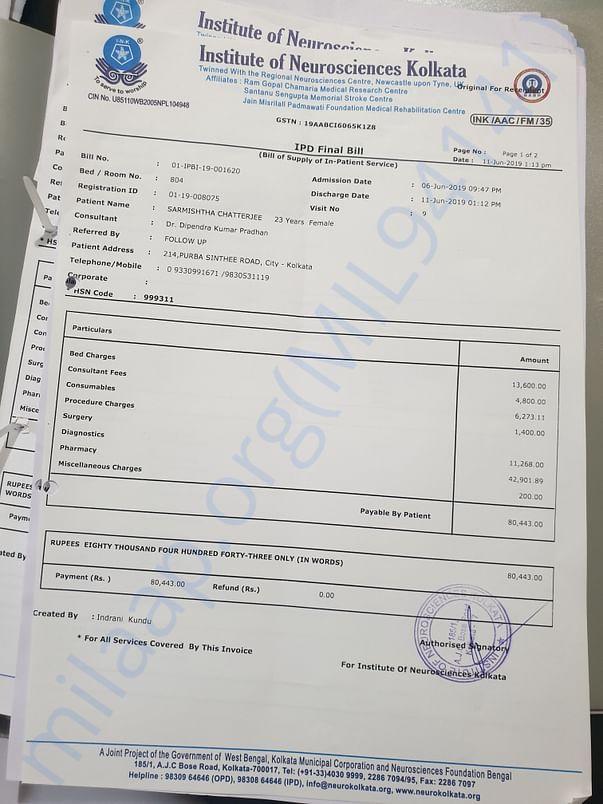 Hospital bill 4
