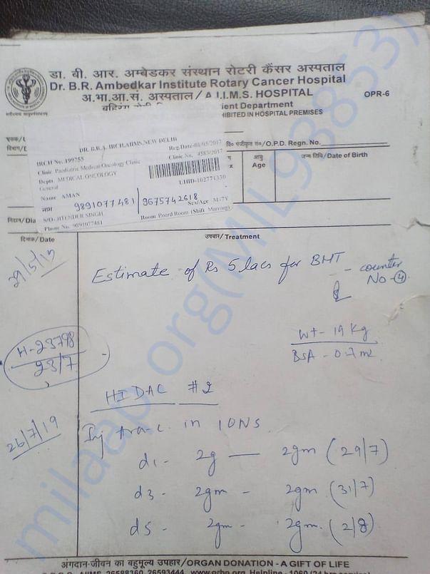Hospital Doc