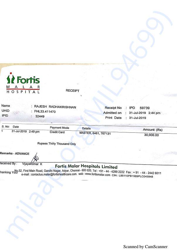 Malar hospitals admission receipt