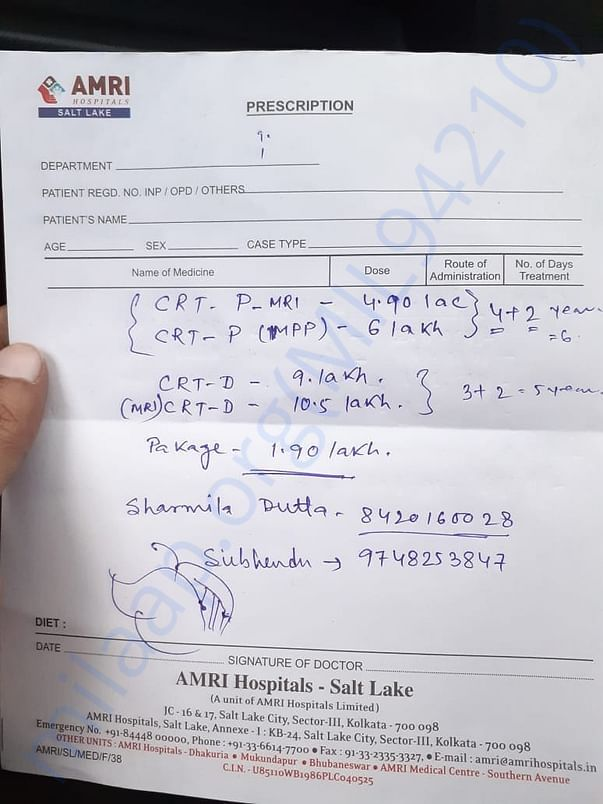 Prescription (02-Aug-2019)