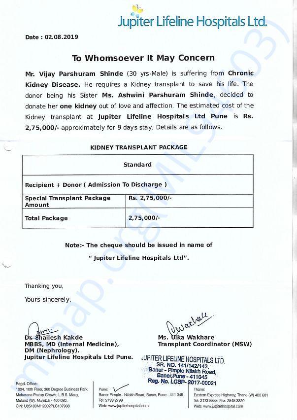 this is his estimate letter ,pls help us