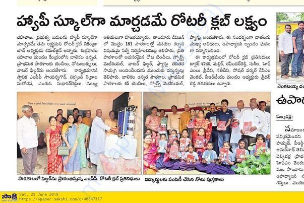 Happy Schools Launch News Paper Clips