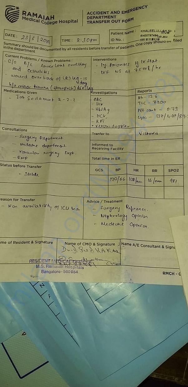 Ramaiah Hospital Record