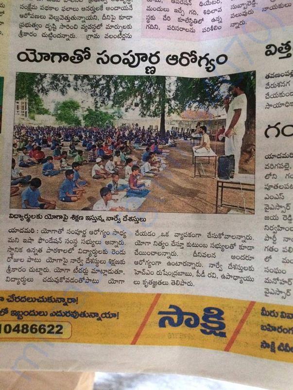 Local Newspaper Feature in Telugu at a village near Chittoor June 2019