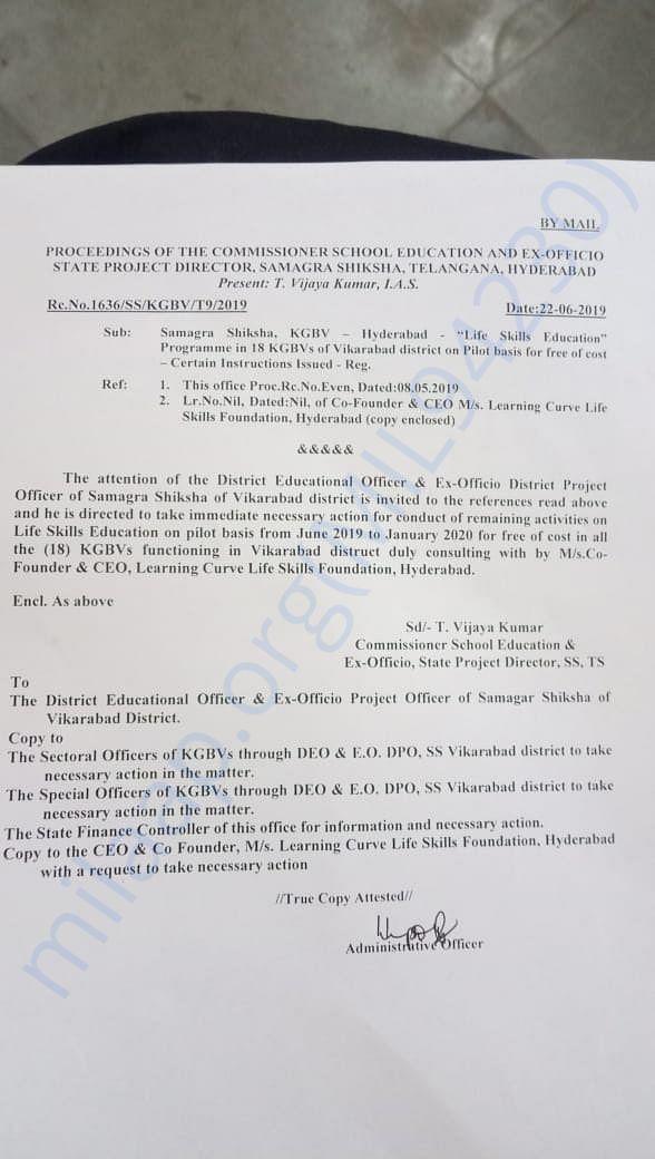 Govt. Permission Letter