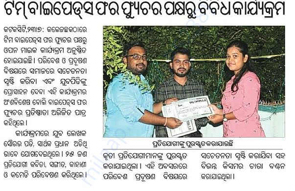 We featured in an odia news paper when we organized an open mic