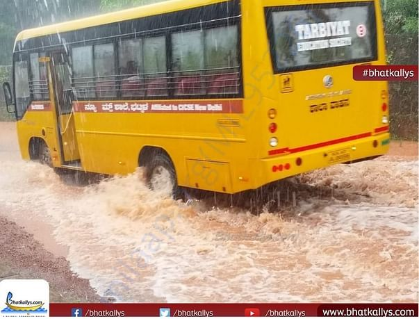 Holiday in schools and colleges because of Flood.