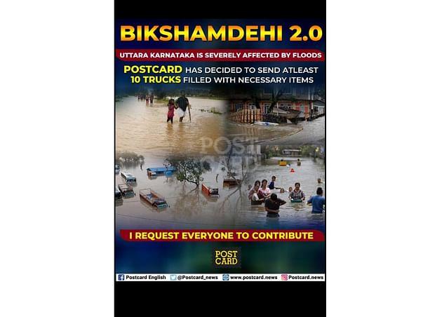 Help people of North Karnataka!