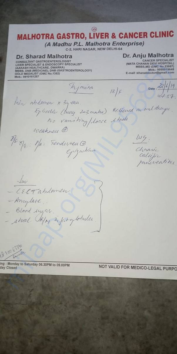 front page of doctors prescription with list of tests for baseline