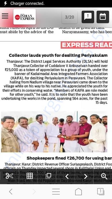 News of  district collector donation