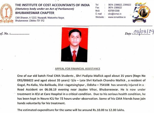 DONATE FOR PADIPTA MALLICK CMA FINAL YEAR STUDENT, BHUBANESWAR