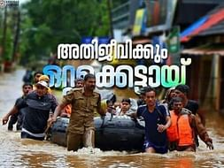 Help people of kannur district affected from flood