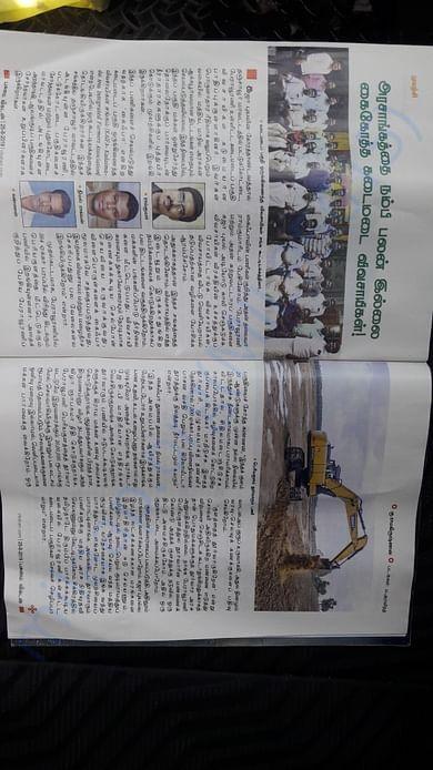 Pasumai vikatan(Tamil) Article