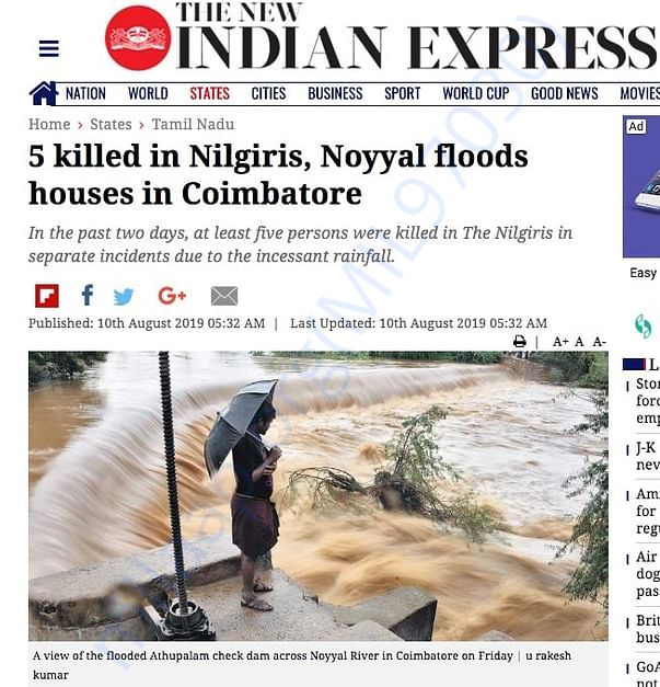 Indian Express News
