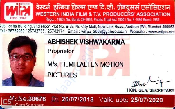 PRODUCER'S CARD (WIFPA)
