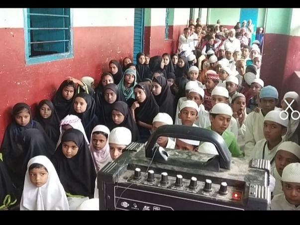 Help to Build a Better School for Minority Poor Children.