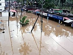 HELP KERALA TO RECOVER