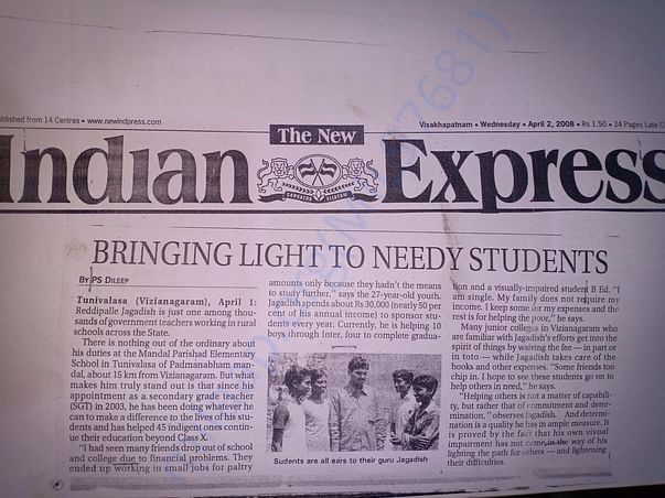 cover by Indian Express