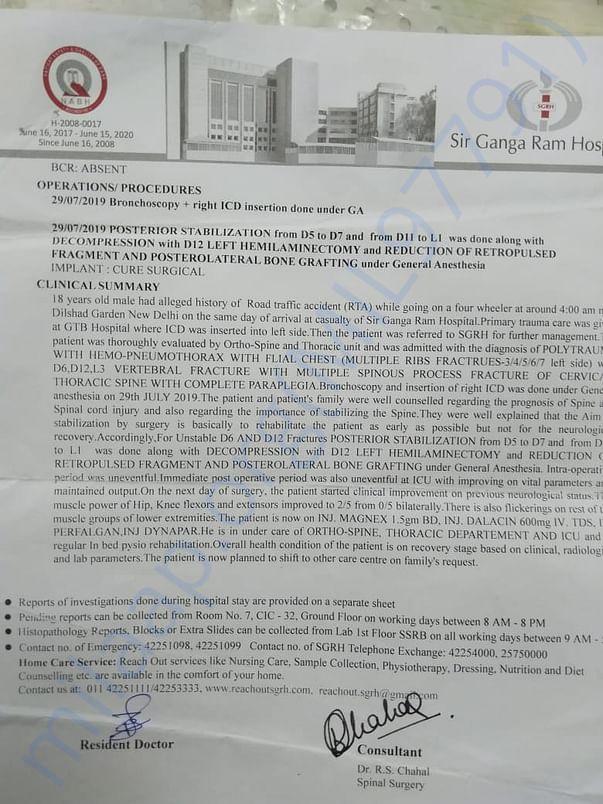 Hospital letter