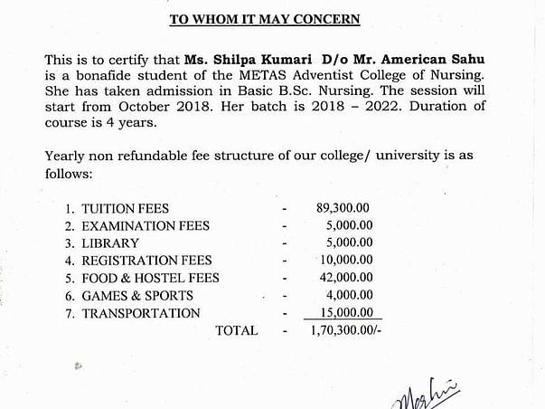 Help of College fees for Shilpa kumari