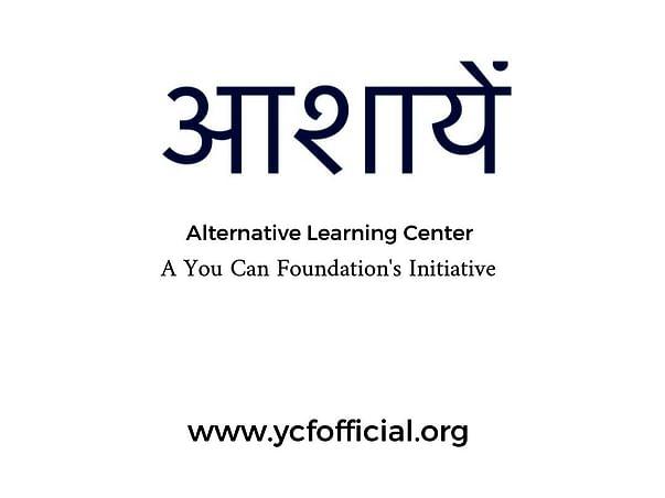 Aashaye - An Alternative Learning Center