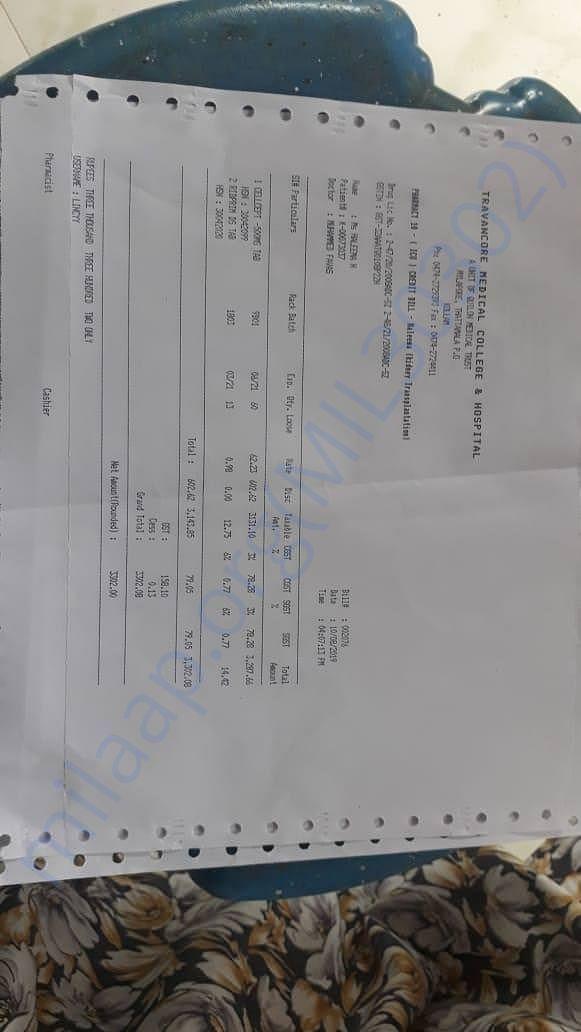 Medicine Expenses for Haleema - 2