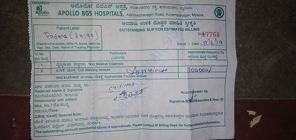 Medical bill s