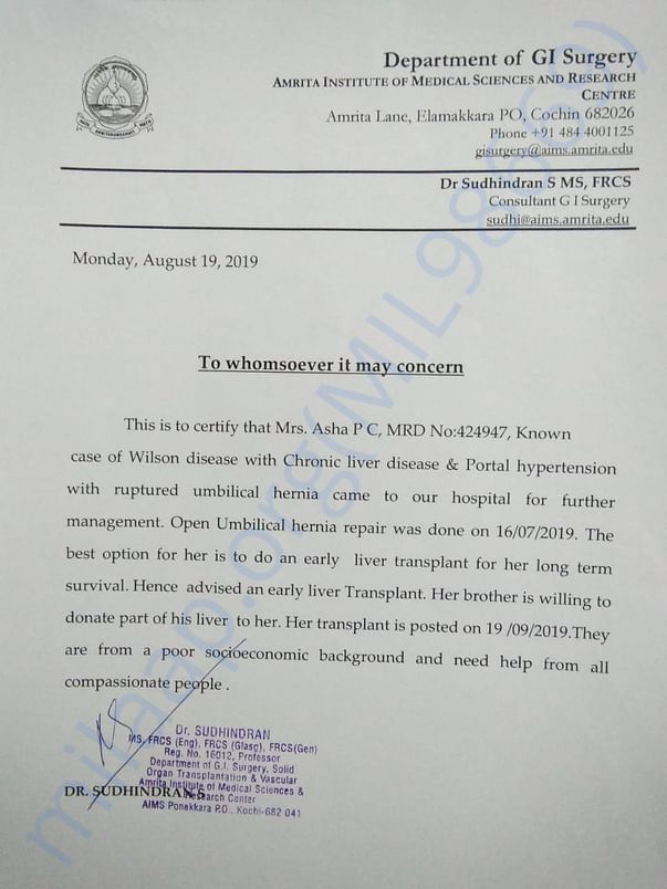Asha's medical document mentioning date of surgery