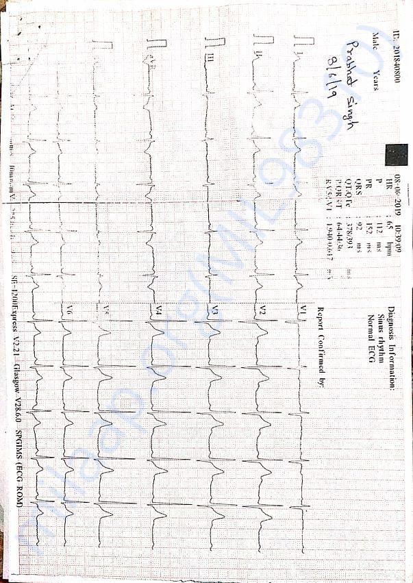 Hospital documents