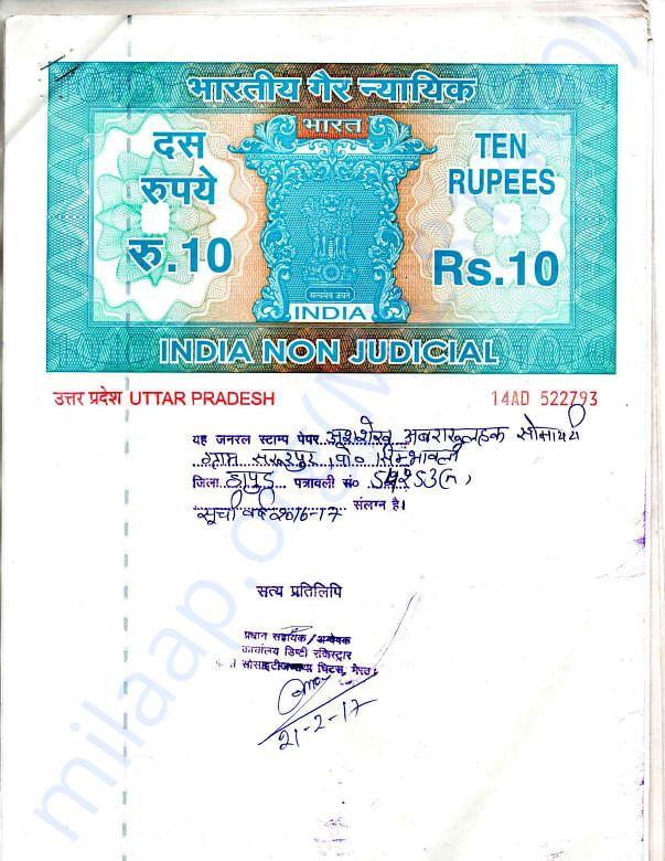 Society Registration Docs