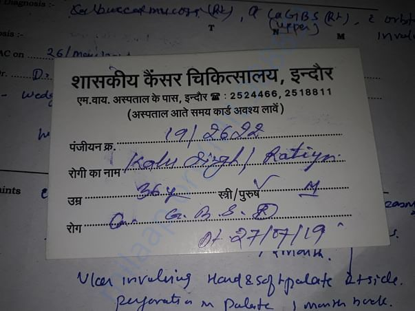 Document  file is cancer research canter Ahmadabad and Indore