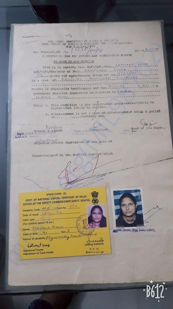 Satwant Kaur Medical Certificate