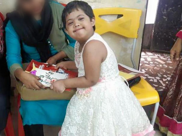 Help us to Educate Children with Disability