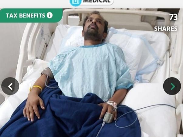 Help Me Save My Brother (Ramesh)
