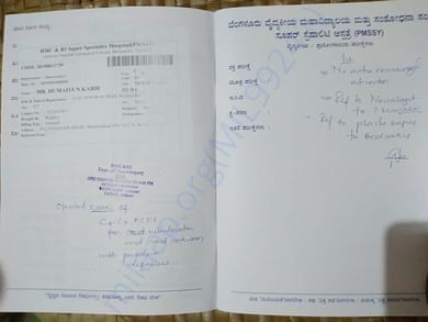 I am neuro patient (dangerous spinal cord injury) please help me