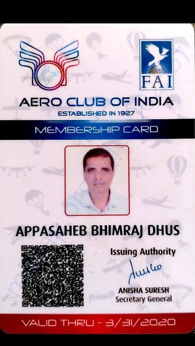Membership Card : Aero club of India