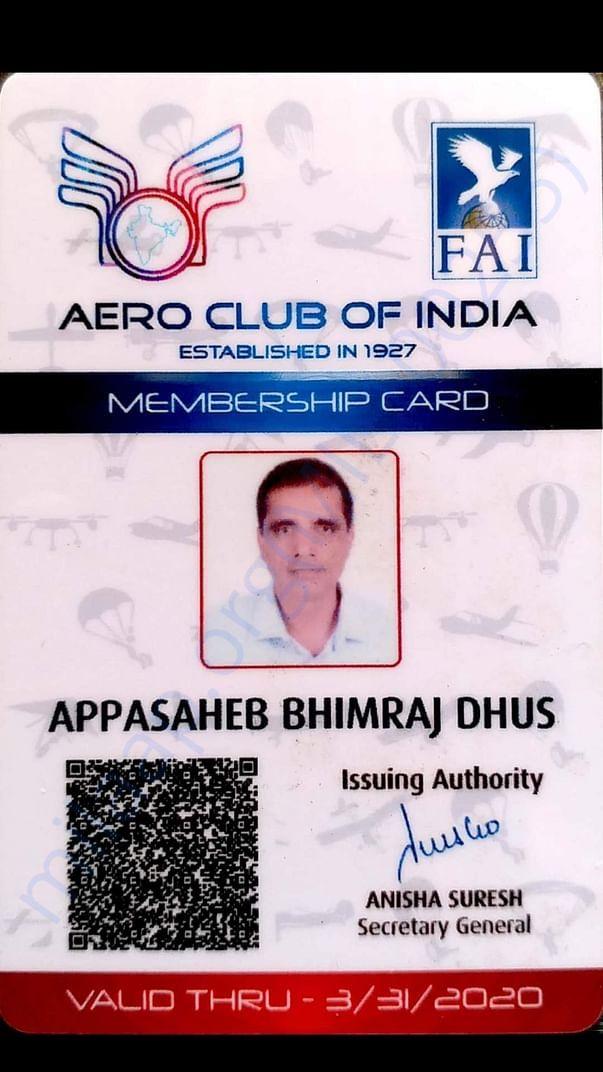 Membership Card : Aero club of India