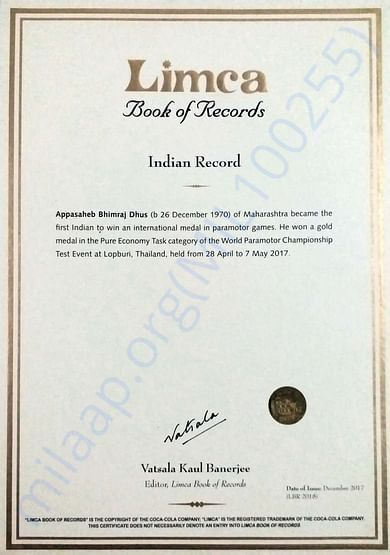 Third Limca Record