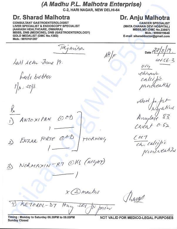 Dr Sharad Prescription 27082019