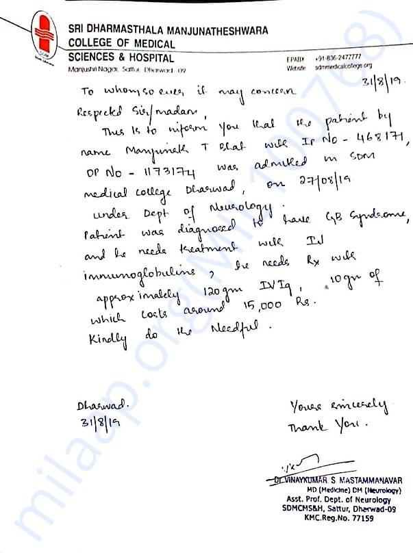 Doctor given letter
