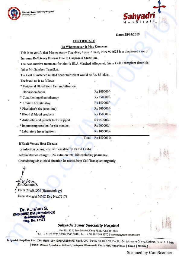 Estimation Letter from Sahyadri Speciality Hospital