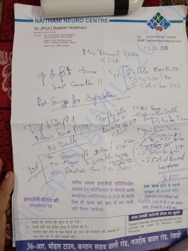 Rewari Haryana ,hospital check up Report