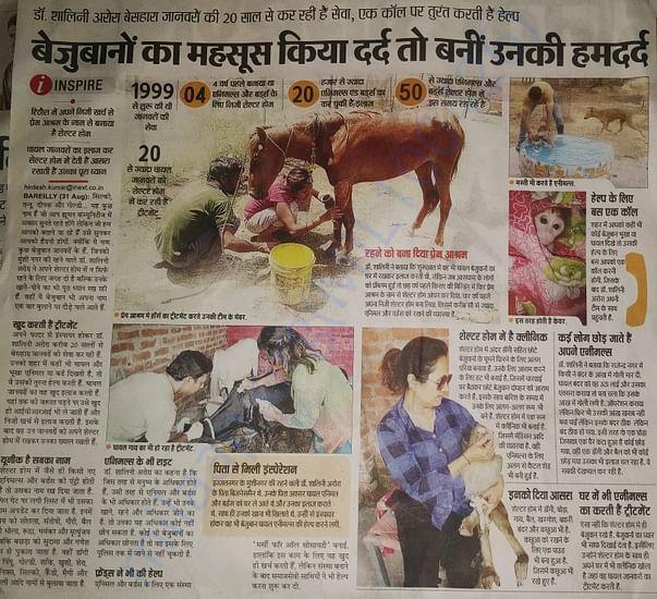 Newspaper coverage ❤️