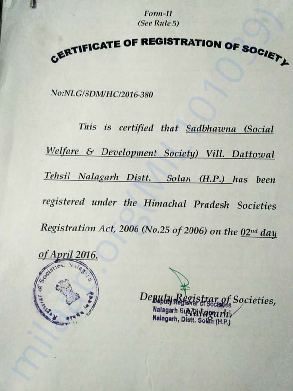 NGO Registration Certificate