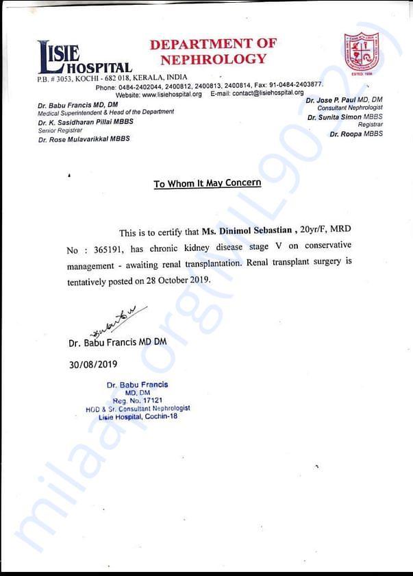 Operation date declaration