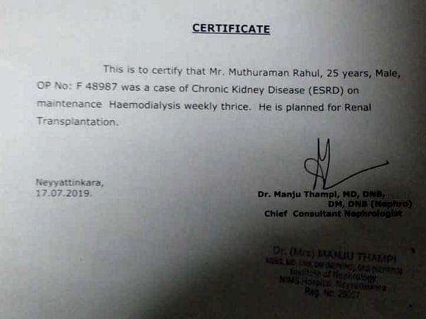 Help Rahul Fight Chronic Kidney Disease