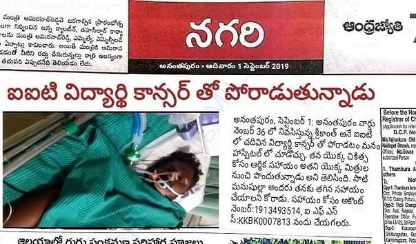 Media coverage over my incident