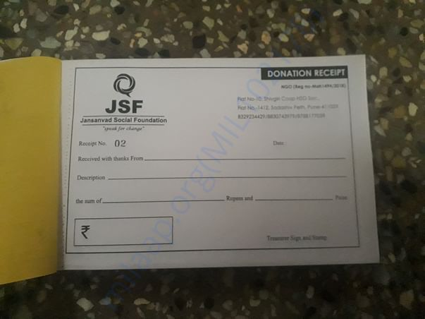 We will provide offical reciept to individual donors