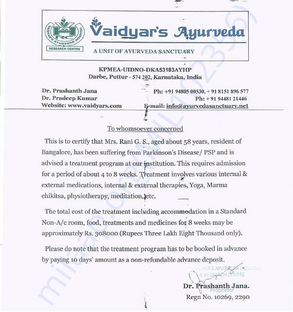 Vaidyar's Ayurveda Hospital