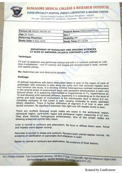 MRCP scan report